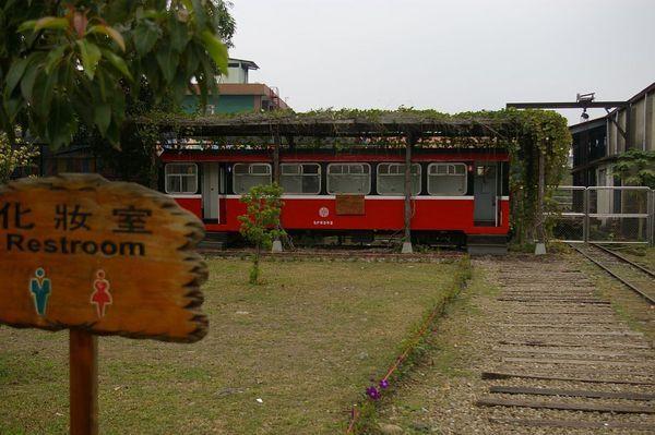 IMGP0044.JPG