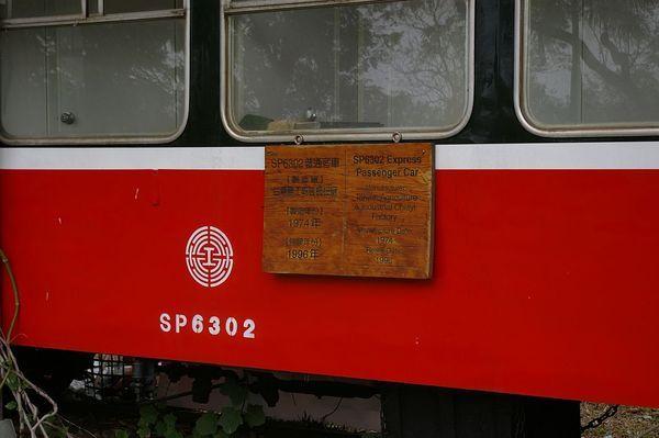 IMGP0050.JPG