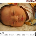 DSC03008.jpg