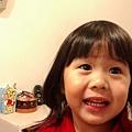 P_20140305_134538.jpg