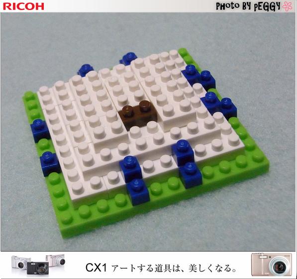 R0014776.jpg
