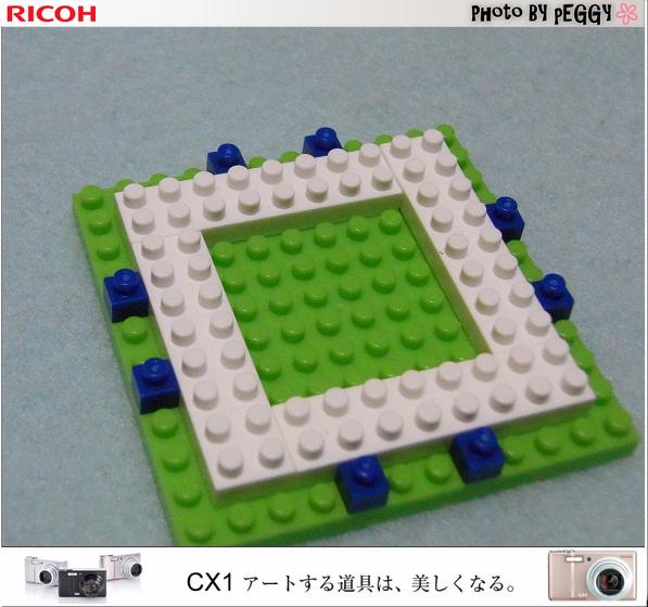 R0014775.jpg