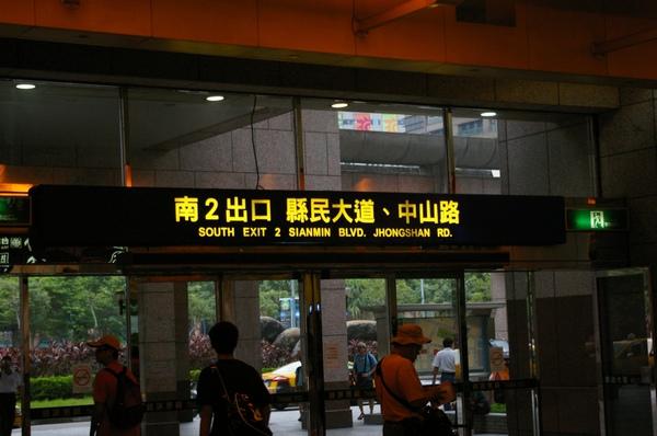 9808富里遊 (1).JPG