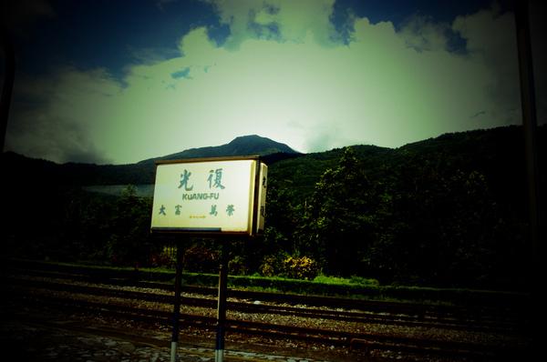 9808富里遊 (28).jpg