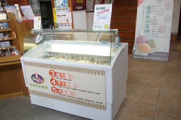 9808富里遊 (352).JPG