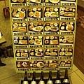 福島串燒-台南美食-台南日本料理