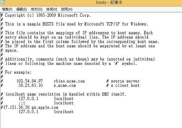 3004_3194_error02.jpg