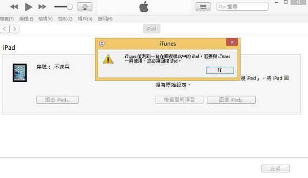 3004_3194_error03.jpg