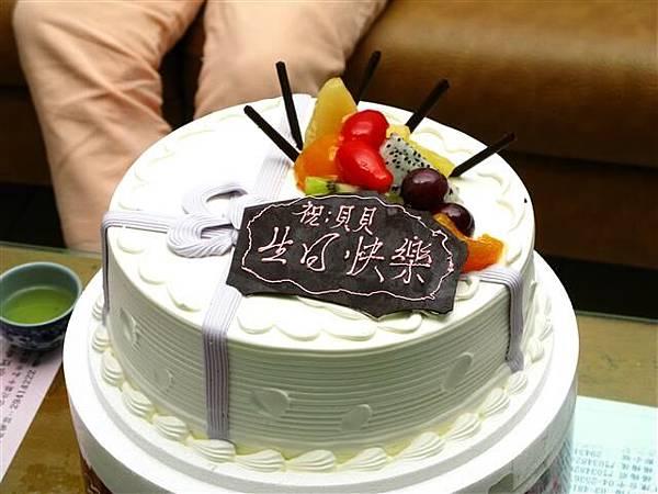 301_慶生蛋糕.JPG