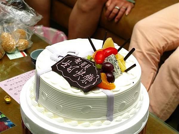 302_慶生蛋糕.JPG