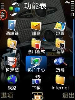 N95-3.5G訊號