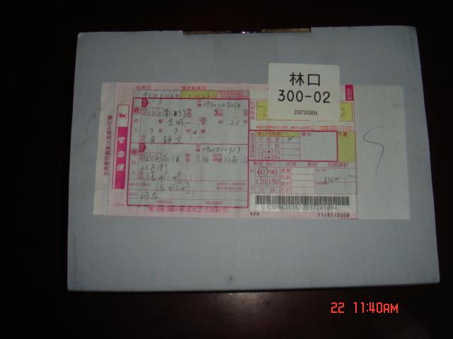 DSC07656.JPG