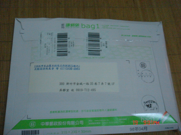 DSC09151.JPG