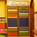 26  集集設計-Cosi o Cosi義式冰淇淋店