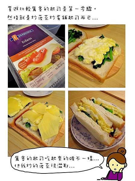 20140121 看x好吃的 麵包和湯和貓咪好天氣02