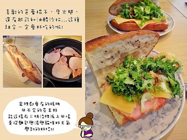 10303024 貓咪好天氣。火腿起司菊苣三明治01.jpg