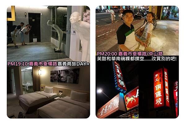 圖片10-1.jpg