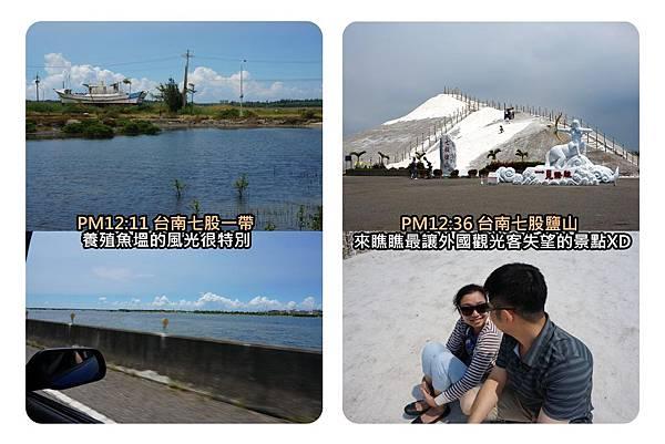 圖片14-1.jpg