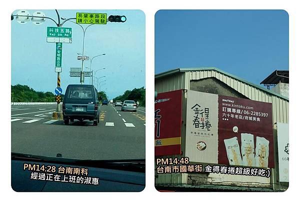 圖片17-1.jpg