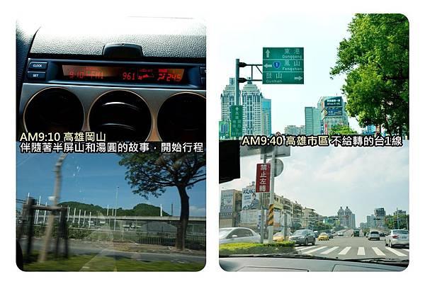 圖片22-1.jpg
