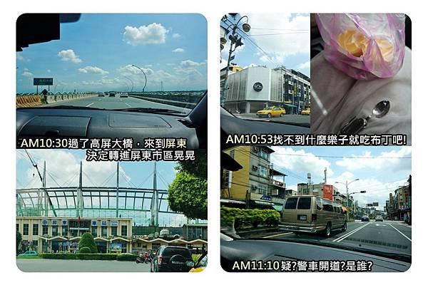 圖片23-1.jpg