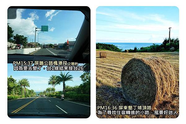 圖片27-1.jpg