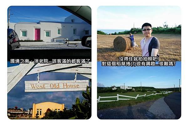 圖片28-1.jpg