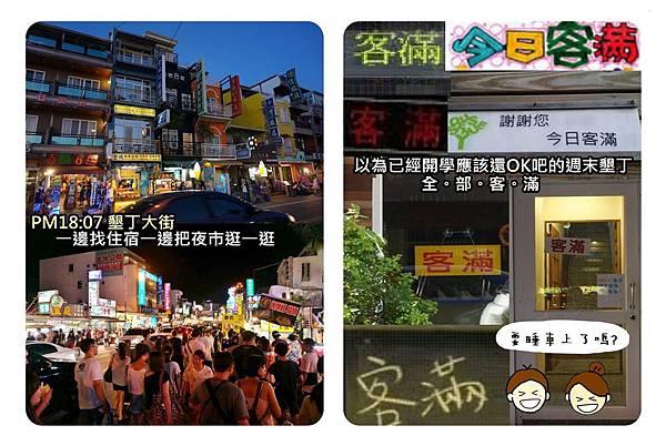圖片29-1.jpg