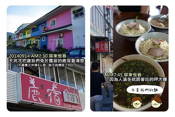 圖片33-1.jpg