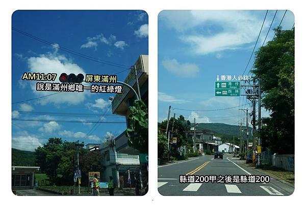 圖片36-1.jpg