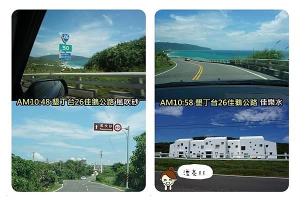 圖片35-1.jpg