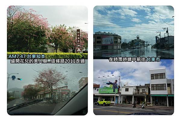 圖片45-1.jpg