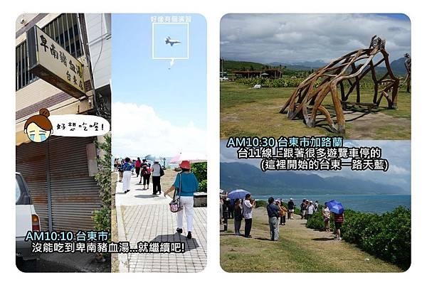 圖片47-1.jpg
