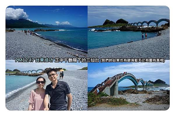 圖片51-1.jpg