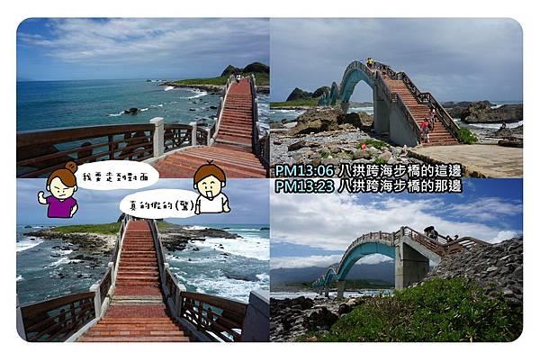 圖片52-1.jpg