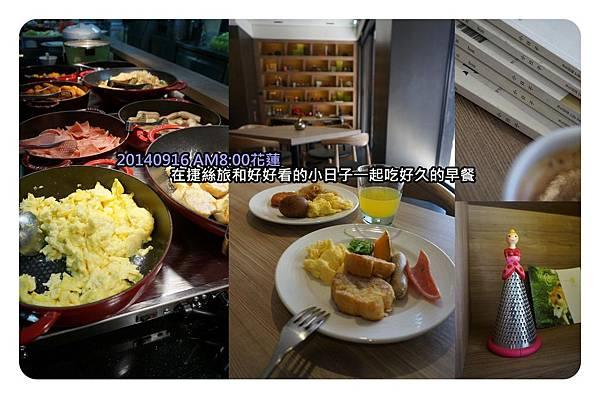 圖片62-1.jpg