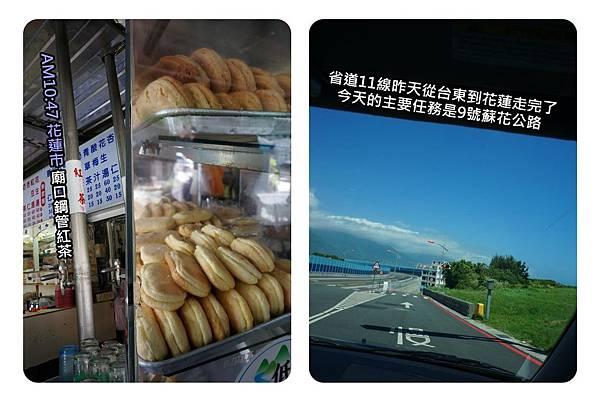 圖片63-1.jpg