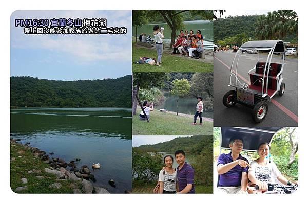 圖片71-1.jpg