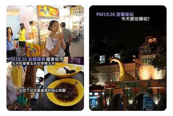 圖片72-1.jpg