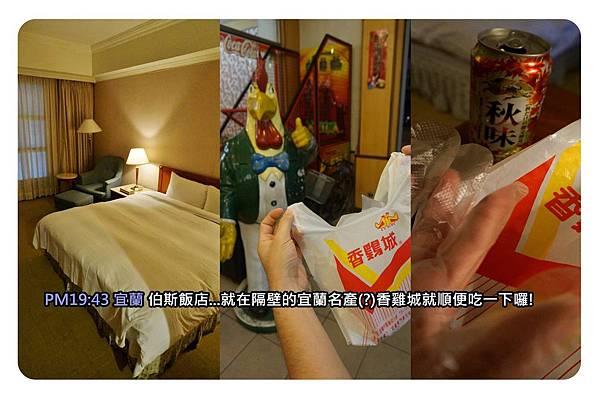 圖片73-1.jpg