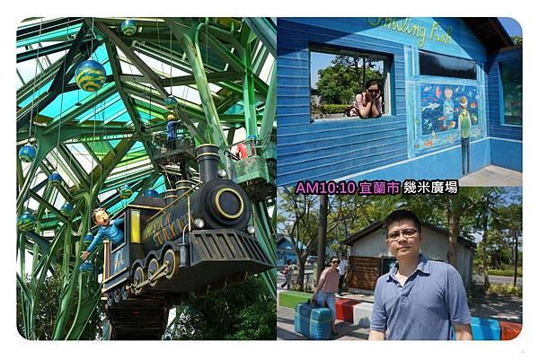 圖片76-1.jpg