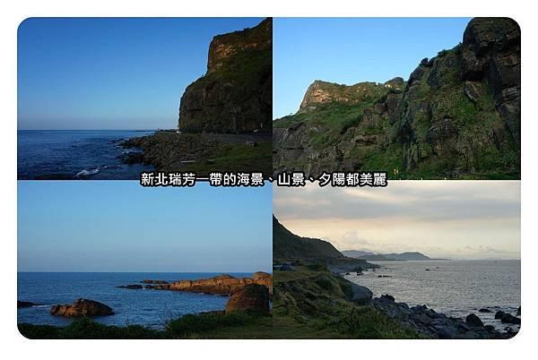 圖片84-1.jpg