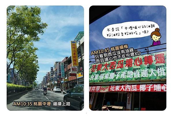 圖片111-1.jpg