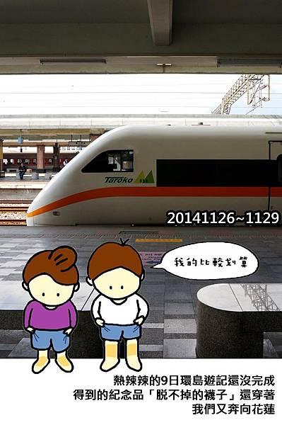 圖片001-0.jpg