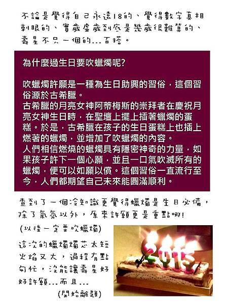 百搭蠟燭05.jpg