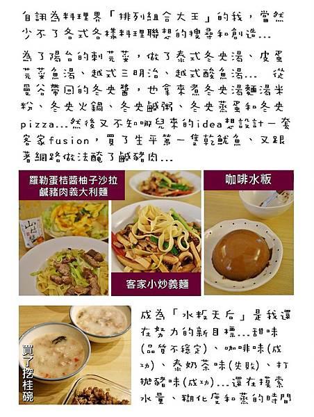 20151120 季報04.jpg