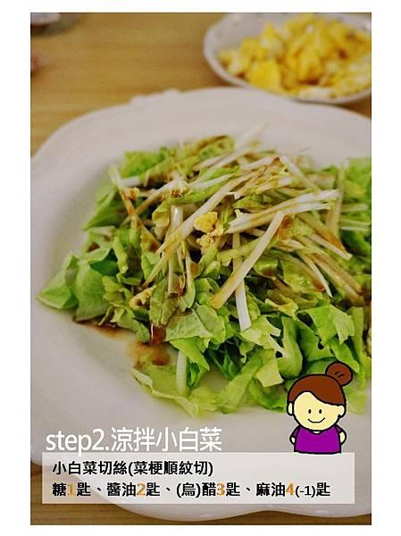 20151126 家喻戶曉的名菜01.jpg