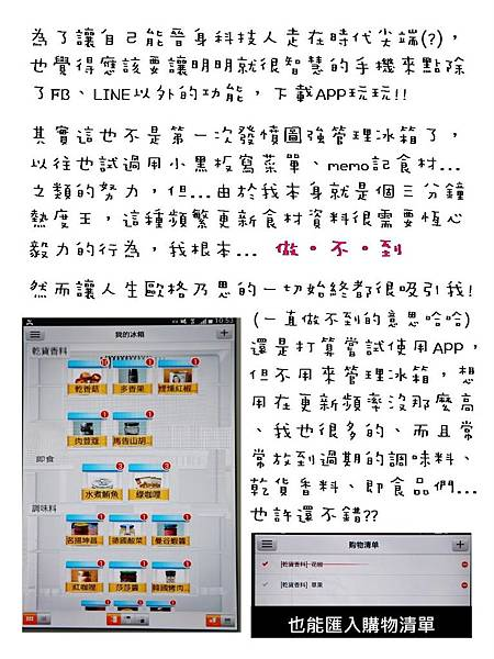 1050817 organized(adj)井然有序的、有條理的01.jpg