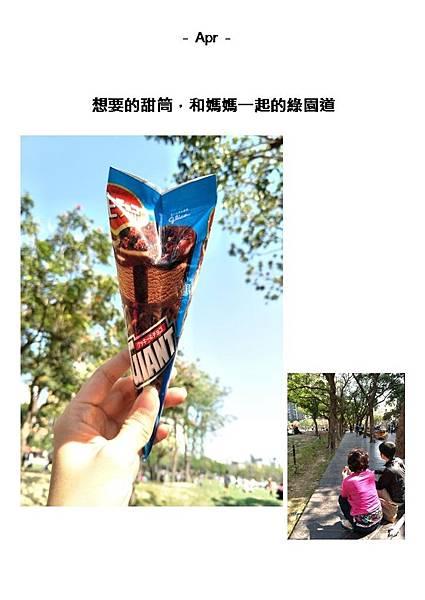 圖片4-1.jpg