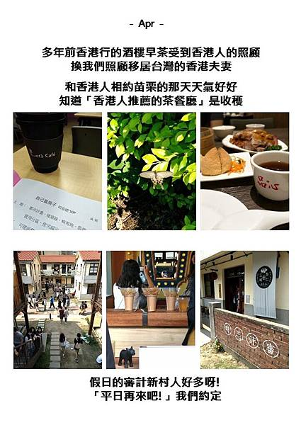 圖片4-6.jpg